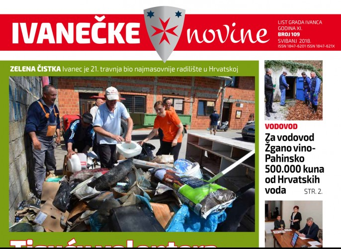 Ivanečke novine, br. 109