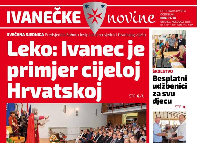 Ivanečke novine, br. 77.